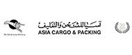 Asia Cargo
